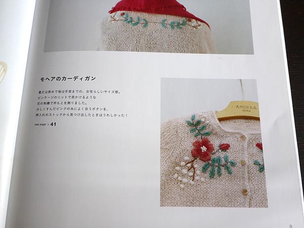 mikuni_book