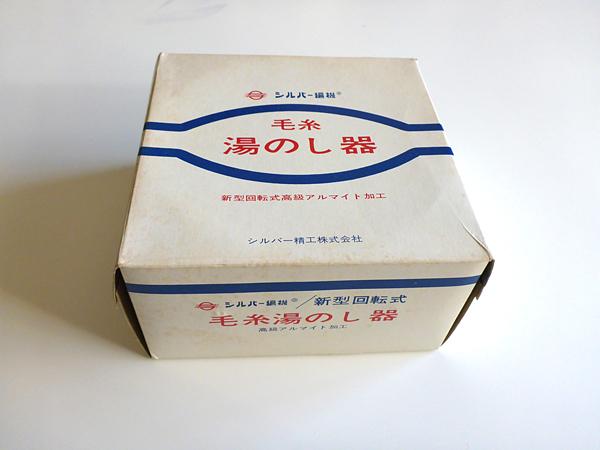 yunoshi1